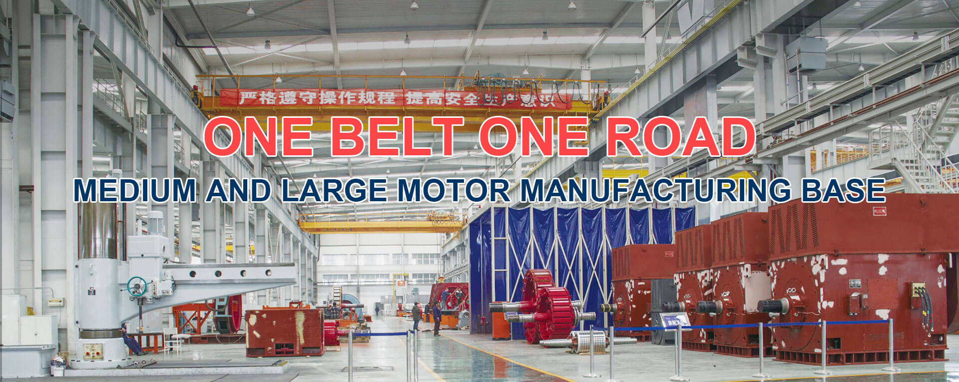 Medium and Large Motor Manufacturing Base