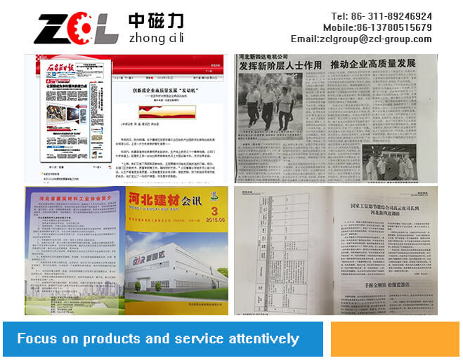 ZCL Electric Motor Technology Co., Ltd.