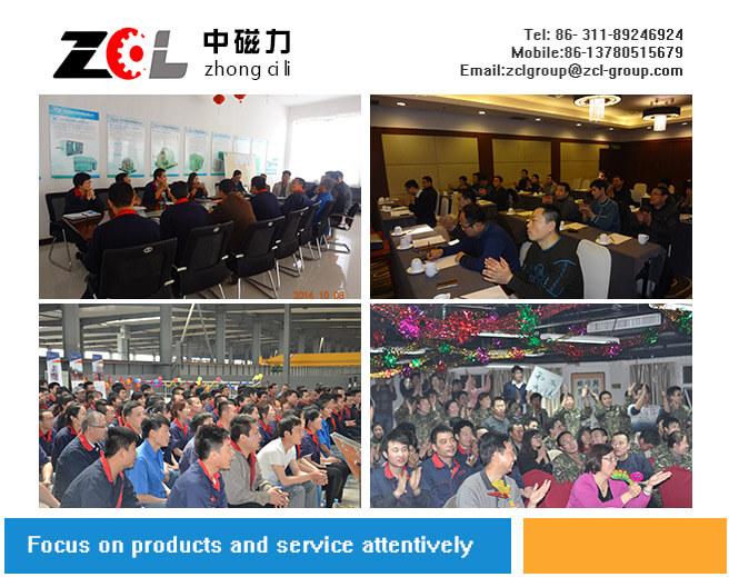 ZCL Electric Motor Technology Co., Ltd.